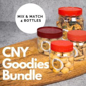 Small CNY Goodies Bundle