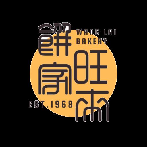 Wang Lai Bakery